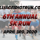 Village Has Lost Its Idiot 6th Annual 5k run April 3rd 2020